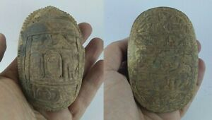 ANCIENT-EGYPTIAN-ANTIQUE-SCARAB-Carved-White-Carved-Stone-1456-1256-BC