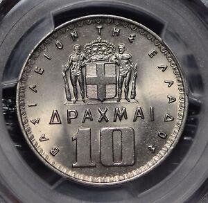 Greece-1959-10-Drachma-PCGS-MS66-PC0679-combine-shipping