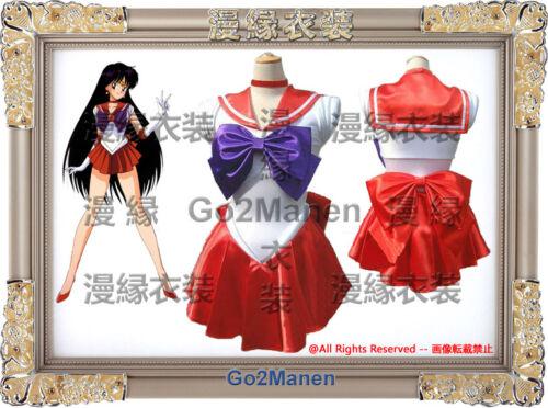 A9 Sailor Moon Cosplay Costume Heino Rei Sailor mars Sailormoon