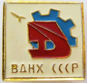 Lenin and Space Rocket Spacecraft Russian Soviet USSR Vintage Pin Badge XX.158