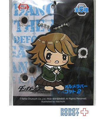 Chihiro Fujisaki DANGAN RONPA Deformed Rubber Mascot2 Key chain Furyu Japan