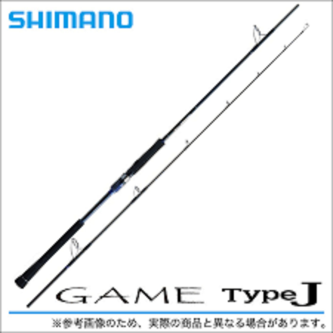 Shimano Game Type J Conventional Rod Brand Brand Brand New with Rod Bag a85568