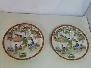 Vintage-Pair-Asian-Japanese-Plates-6-034-Geisha-Girls-Purple-Green-Blue-Signed