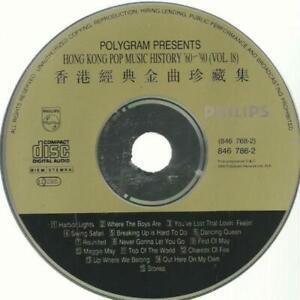 二手 銀圈版 CD冇花 香港經典金曲珍藏集 18 ABBA BEE GEES VANGELIS IRENE CARA CARPENTERS