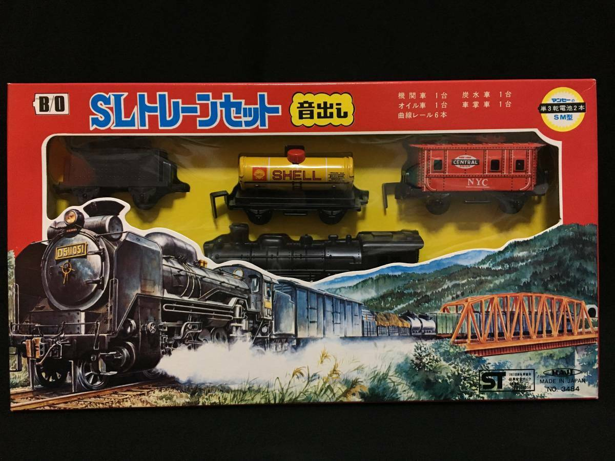 HAJI Toy SL Train set