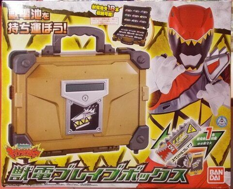 Power Rangers Dino Charge Kyoryuger brave box Zord Morpher
