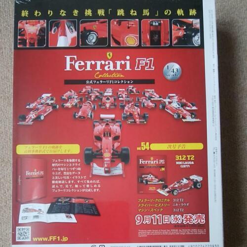 Hachette Ferrari F1 Collection 312B3-73 195 Search Deagostini Machine