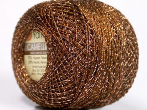 Brown Copper Silver Metallic Braid Thread 20gr 207yds YarnArt Camellia 52251