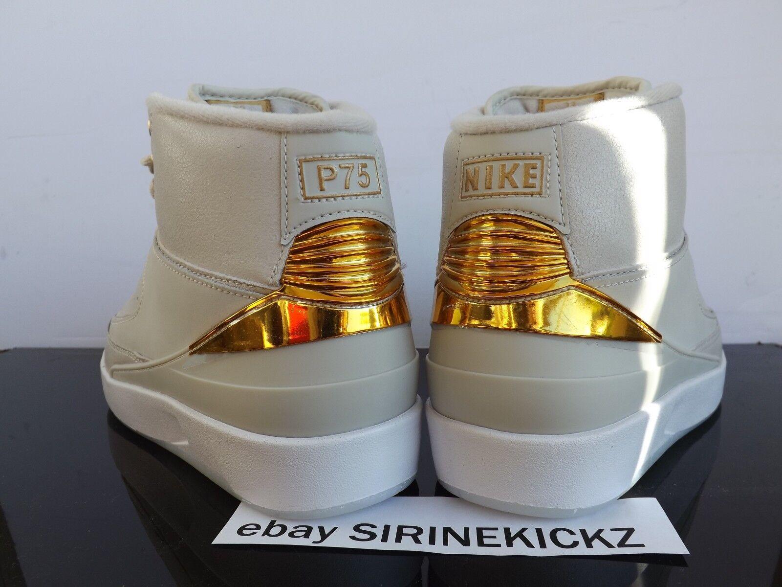 Nike air jordan 2 ii retro - quai 54 beige turnier gold tan 866035-001 pariser turnier beige e7f642