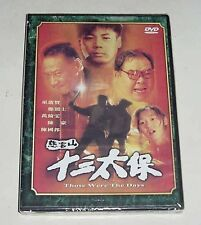 Those Were The Days Eric Moo Kent Cheng HK Version 1995 Action OOP DVD
