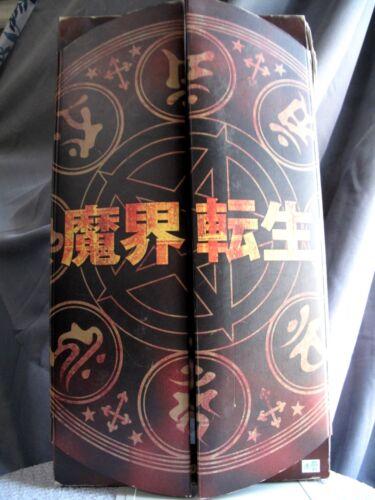 Medicom Makai Tensho Shiro Amakusa 1/6 12