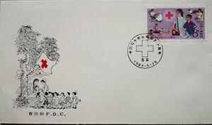China-FDC-1984-J-102-80th-Anniversary-of-Red-Cross-Society-of-China