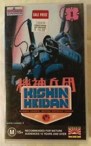Kishin-Heidan-aka-Kishin-Corps-VHS-1993-Anime-OVA-Vol-1-Kiseki-Anime-Pioneer