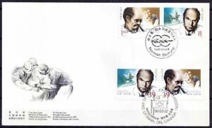 China Canada 1990 FDC, Jt Issue Norman Bethune Medicine Blood transfusion in war