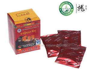 Instant-tibetischen-Original-Geschmack-yak-butter-tea-80g