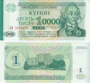 Transnistria-6-Pezzi-UNC-Banconote-Set-1-10-000-Rub