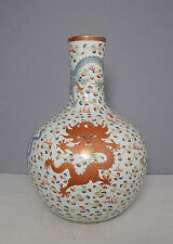 Large  Chinese  Famille  Rose  Porcelain  Ball  Vase  With  Mark     M2040