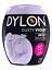 DYLON-Machine-Dye-350g-Various-Colours-Now-Includes-Salt-CHEAPEST-AROUND thumbnail 31
