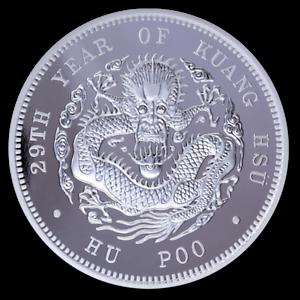 Hu-Poo-Chihli-Dragon-Dollar-Restrike-China-1-oz-Silber-Premium-Uncirculated-2019