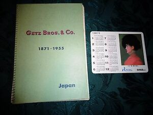 1987 Subway Map.Details About Vintage 1955 Japanese Japan Calendar Photo Date Book 1987 Subway Map Getz
