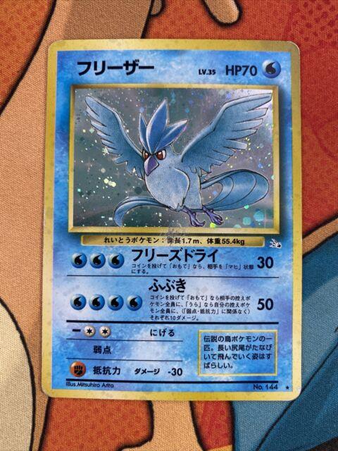 Articuno Holo - Fossil No. 144 - Japanese Pokemon Card