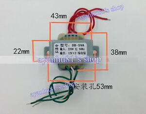 Details about 50Hz AC 220V to Dual AC 12V 5W Power Transformer 12V*2 Double  12V For Amplifier