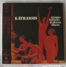 Alfredo TISOCCO-transfert Remaster JAPAN MINI LP CD NUOVO Poce - 1269 OPUS AVANTRA