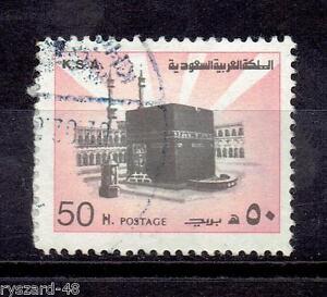 Kingdom of Saudi Arabia 1983 - Mi 726 ( Holy Kaaba - Mecca ) - Kędzierzyn Koźle, OPOLSKIE, Polska - Kingdom of Saudi Arabia 1983 - Mi 726 ( Holy Kaaba - Mecca ) - Kędzierzyn Koźle, OPOLSKIE, Polska