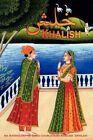 Khalish an Anthology of Urdu Couplets by Okohalish 9781425940218