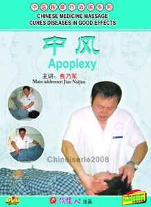 Chinese-Medicine-Massage-Cures-Diseases-in-Good-Effects-Apoplexy-DVD