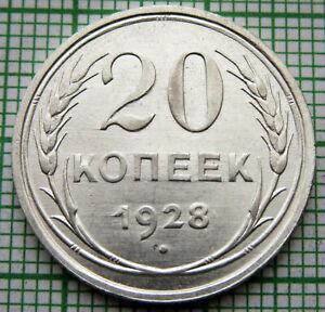 RUSSIA-USSR-1928-20-KOPEKS-SILVER-HIGH-GRADE