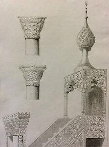 Egypt-Manbar-Sultan-Barqouq-Marquees-Mosque-Touloun-Ibn-Toulon-XIX-Th