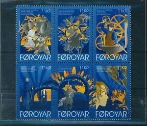 Faroe Islands Stamps 2012 Block of 6 Mint Never Hinged Scott # 591 (S153)