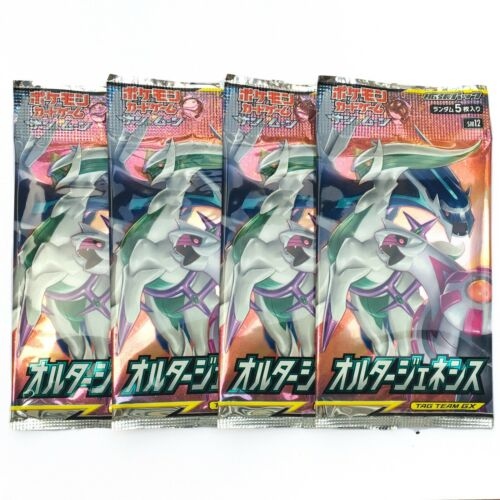 SM12 Sun and Moon s Pokemon ALTER GENESIS Japanese Booster Pack