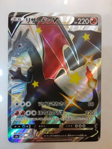 New Listing Pokemon Card Charizard V / Sword & Shield Shiny Star V 307/190 SSR / From Japan