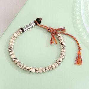 Lucky Bodhi Tibetan Buddhist Braided Handmade Cotton Copper Beads Rope Bracelet