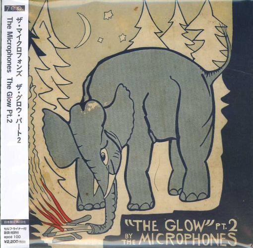 MICROPHONES-THE GLOW PT.2-JAPAN MINI LP CD E78