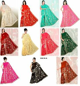 Designer Bridal Heavy Embroidery Sequin Saree Sari drape decoration fabric NEW