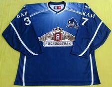 Original 2004/05 Dynamo GAME ISSUED Jersey/Montreal Canadiens-Hamilton Bulldogs