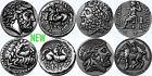 Zeus, King of the Gods, 4 Greek Coin Set,  4 Versions (4-ZUESSET-S)