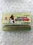 """miniatuur 7 - Dokodemo Hamster 3 Odekake Safran """"Good Condition"""" Wonderswan Color Bandai Japan"""