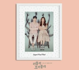 Lovely-Horribly-OST-KBS-Drama-CD-Photobook-Tracking-no