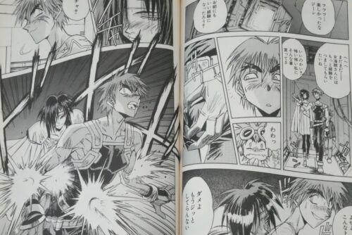 JAPAN Takehiko Ito manga LOT Outlaw Star vol.1~3 Complete Set