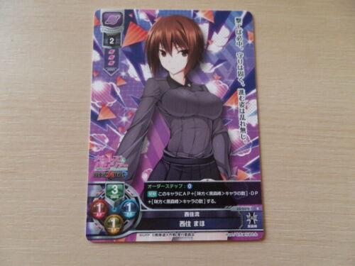 Carte manga Lycee Overture Maho Nishizumi Girls und Panzer rare  !!!