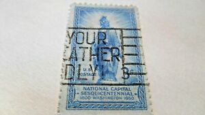3-Cent-Stamp-National-Capital-Sesquicentennial-1800-1950