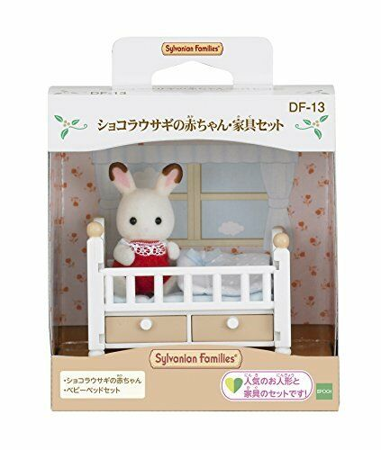 Sylvanian Families dolls and furniture set chocolate rabbit baby-furniture set