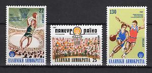 GREECE 1987 EUROPEAN BASKETBALL CHAMPIONSHIP MNH
