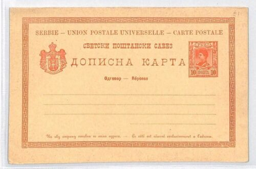 AN355 1890s SERBIA King Alexander Unused Postal Stationery Card
