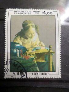 FRANCE 1982, timbre 2231, TABLEAU VERMEER, DENTELLIERE oblitéré, VF STAMP EX C