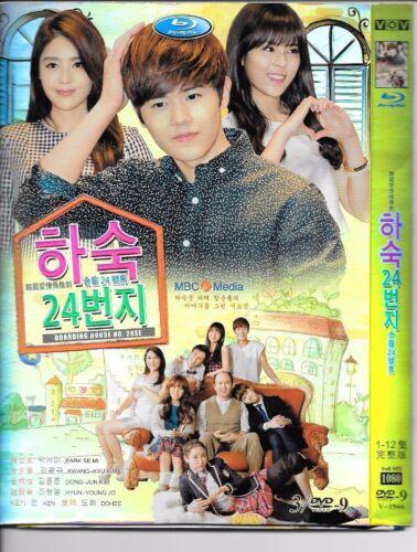 mama Korean Dramas- 9 plus boys bad guys etc boarding house 24 valid love